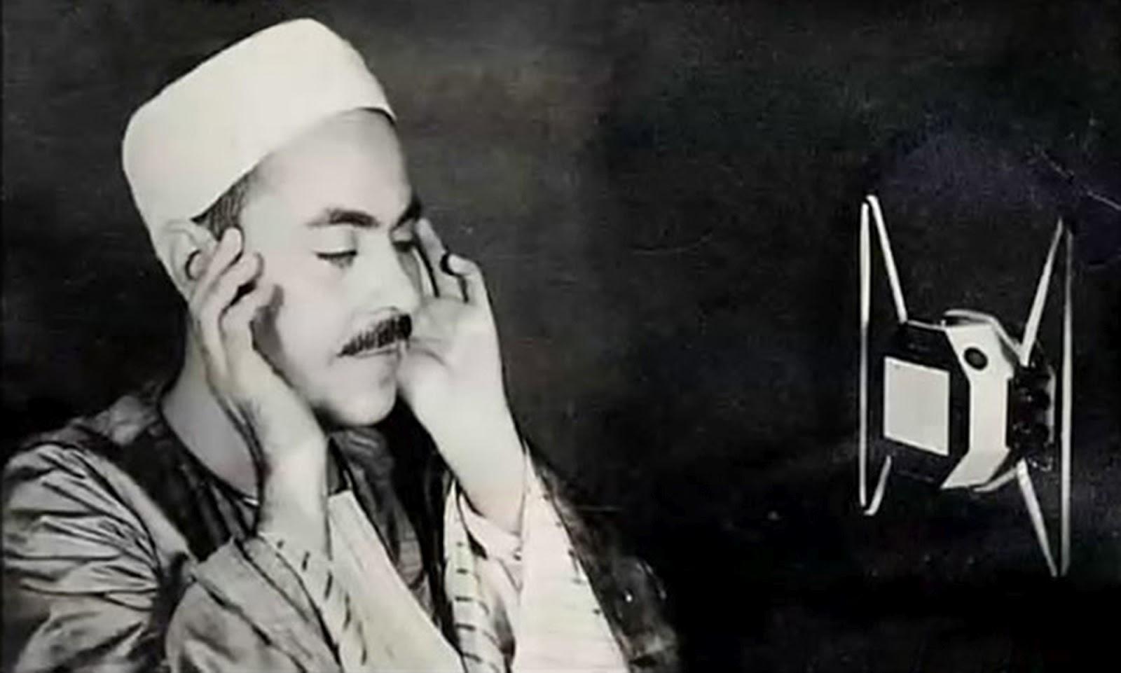 نتيجة بحث الصور عن الشيخ محمد رفعت+ محمد عبدالوهاب